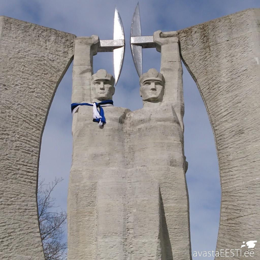 Giidireis ŠOKEERIV IDA-VIRUMAA
