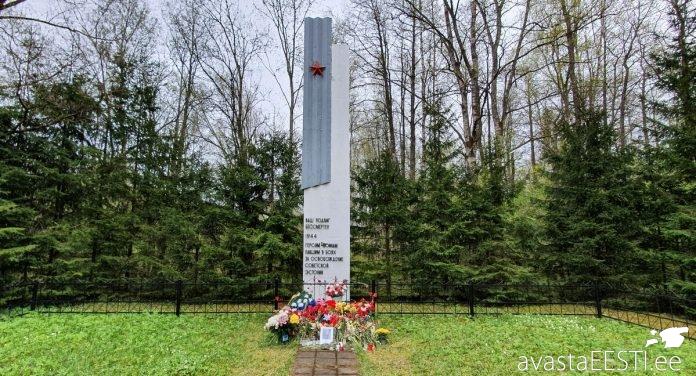 Auvere II MS monument (Marko Kaldur)
