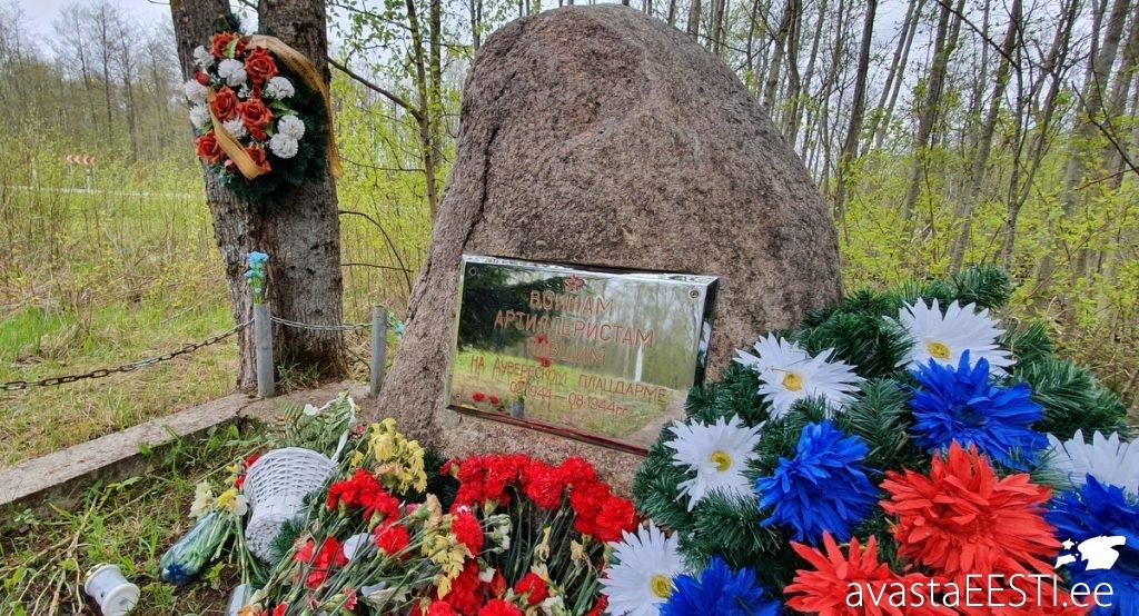Auvere II MS suurtükiväelaste monument (Marko Kaldur)
