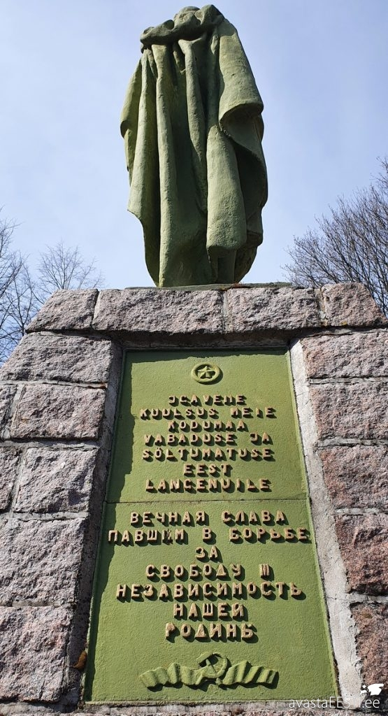 Kohtla-Järve II MS monument (Marko Kaldur)