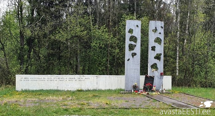 Ereda II MS vangilaagri monument (Marko Kaldur)